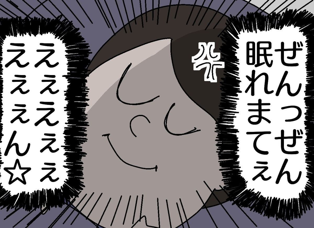f:id:YuruFuwaTa:20190820112836j:plain