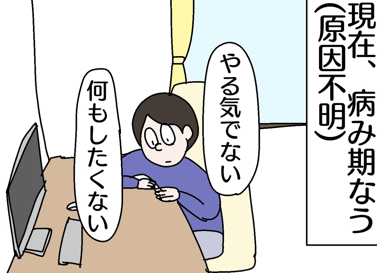 f:id:YuruFuwaTa:20190826182325j:plain