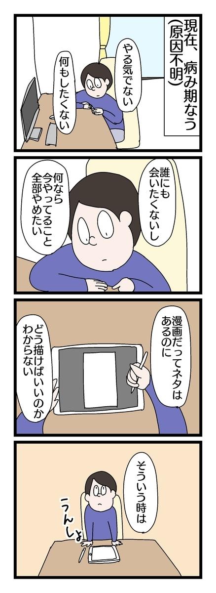 f:id:YuruFuwaTa:20190826182702j:plain