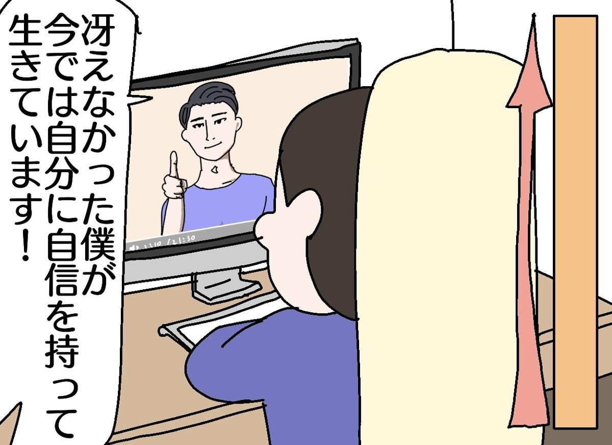 f:id:YuruFuwaTa:20190827113226j:plain