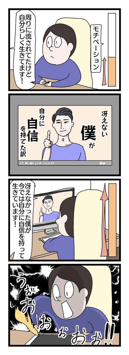 f:id:YuruFuwaTa:20190827113231j:plain