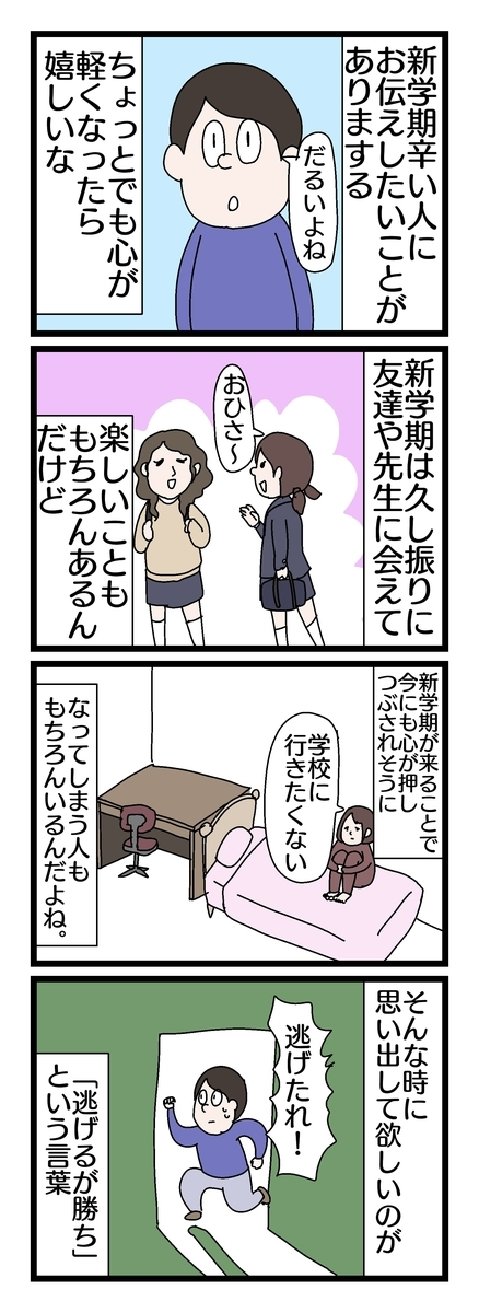 f:id:YuruFuwaTa:20190902170504j:plain