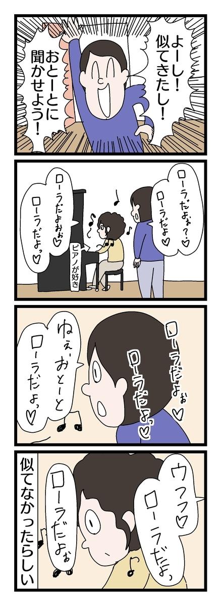 f:id:YuruFuwaTa:20190903153937j:plain