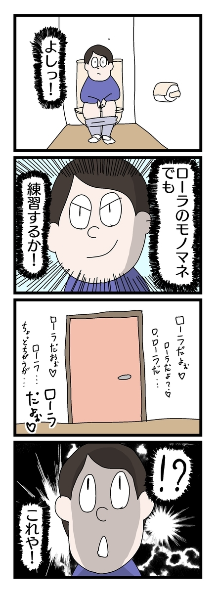 f:id:YuruFuwaTa:20190903153946j:plain
