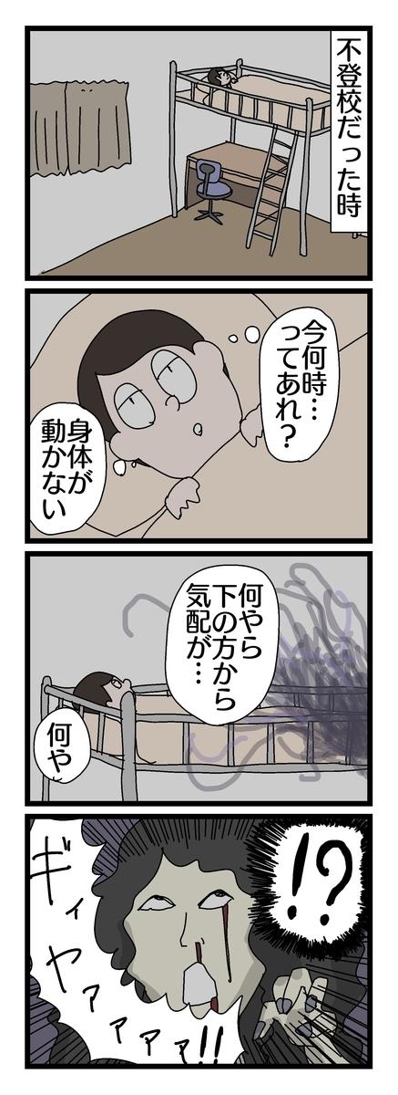 f:id:YuruFuwaTa:20190905110145j:plain