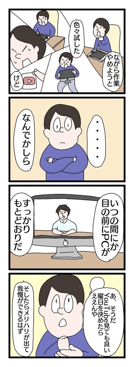 f:id:YuruFuwaTa:20190906155305j:plain
