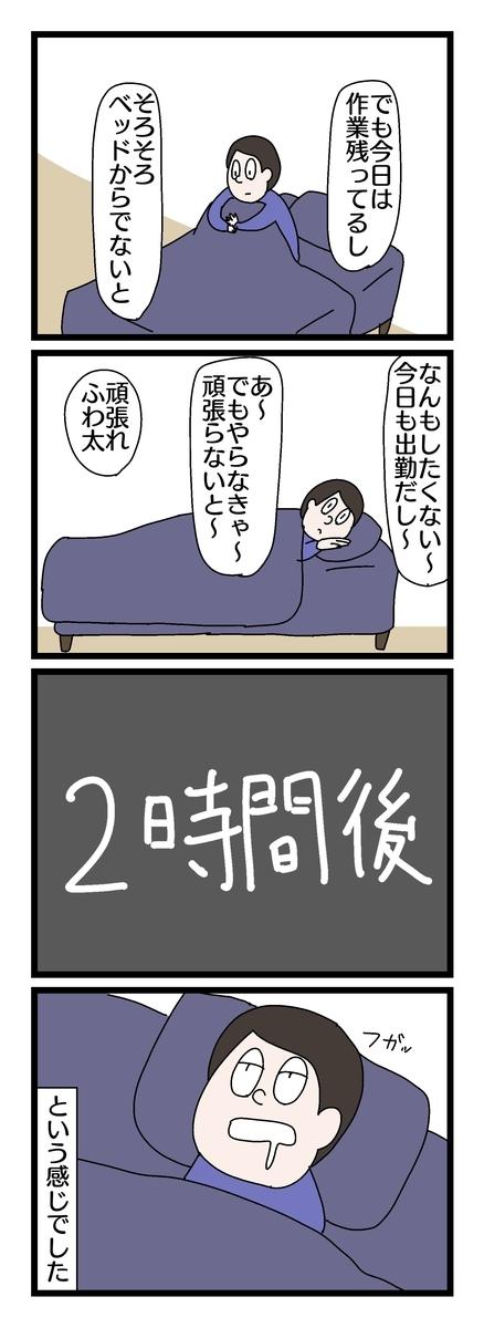 f:id:YuruFuwaTa:20190914174710j:plain