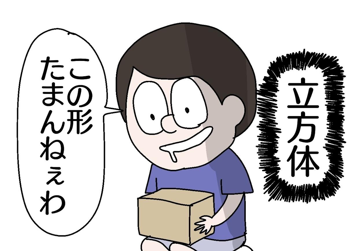 f:id:YuruFuwaTa:20190921000756j:plain