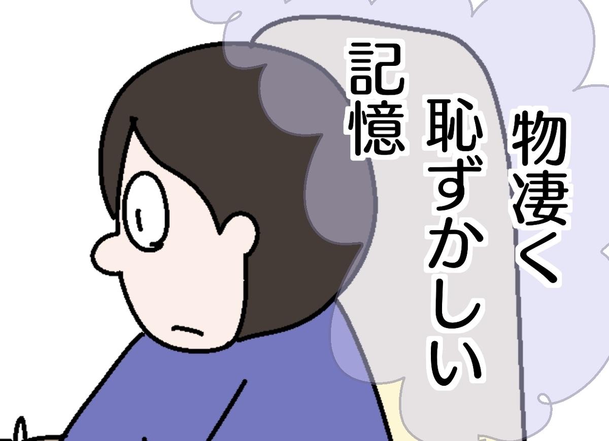 f:id:YuruFuwaTa:20190923182056j:plain