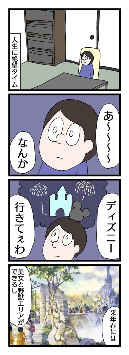 f:id:YuruFuwaTa:20190926154823j:plain