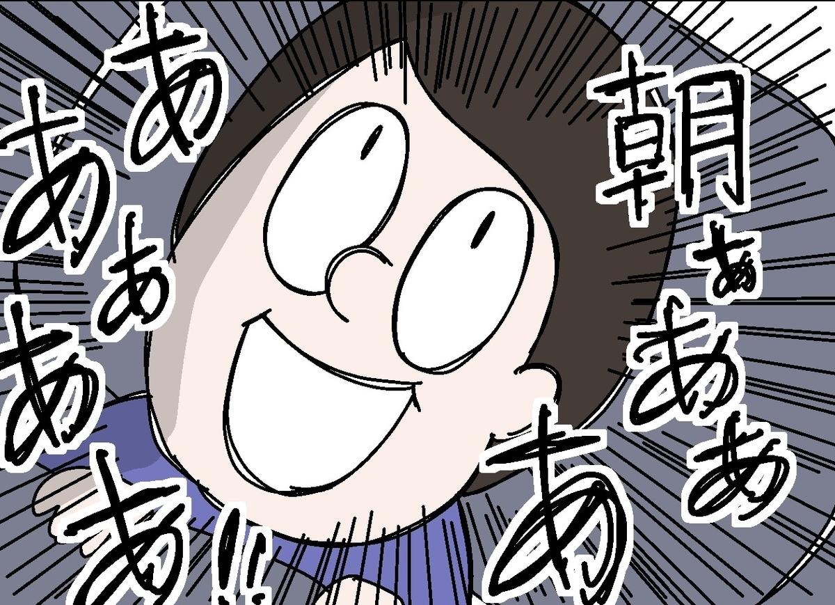f:id:YuruFuwaTa:20190927145400j:plain