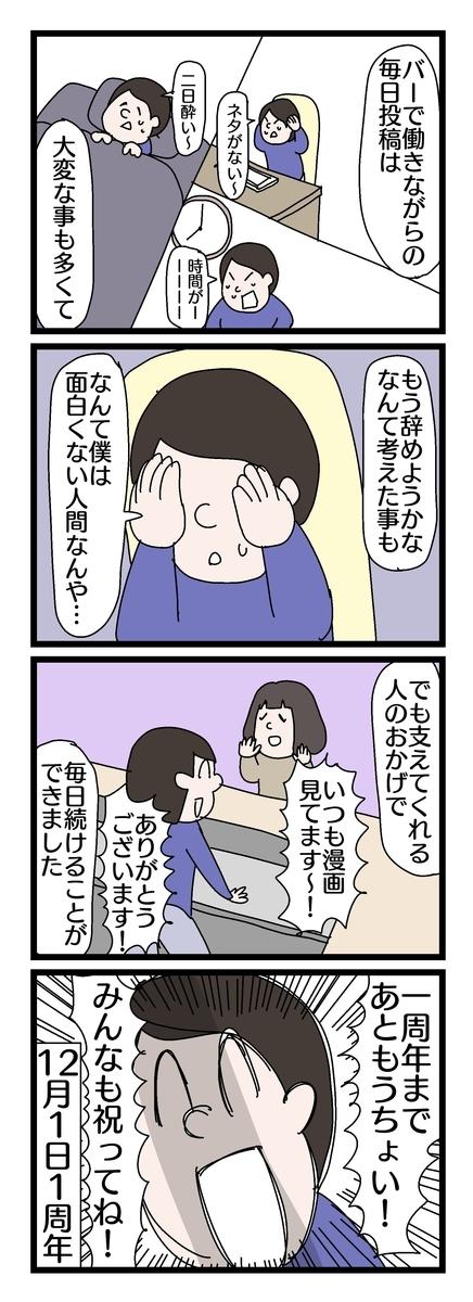 f:id:YuruFuwaTa:20190930191519j:plain