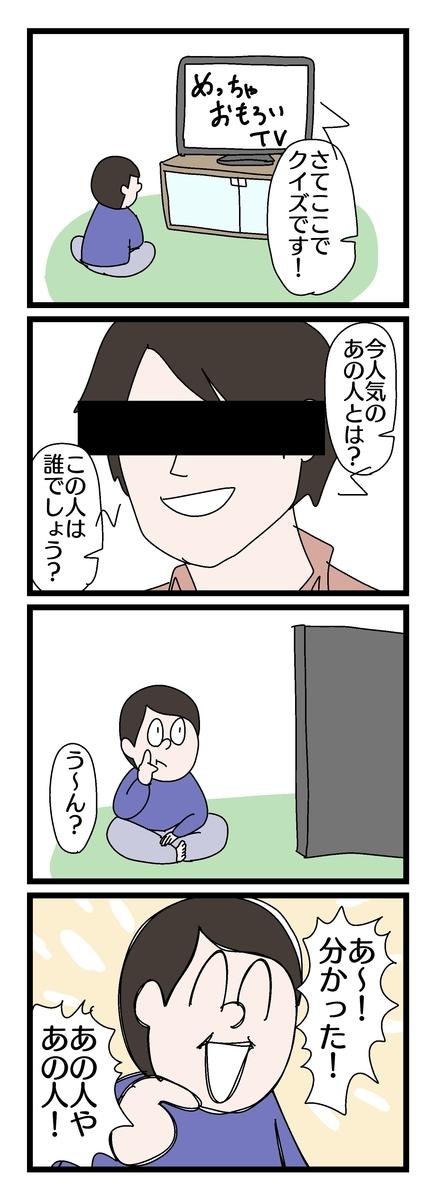 f:id:YuruFuwaTa:20191004164439j:plain