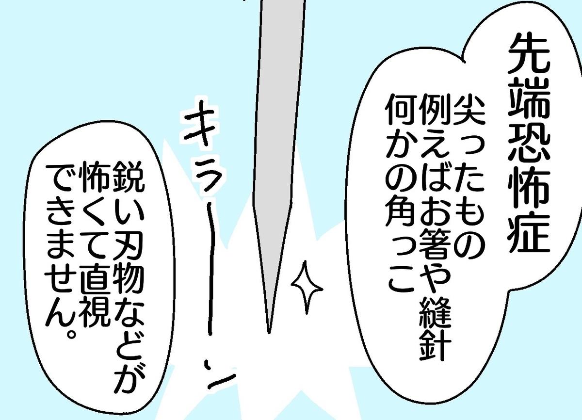 f:id:YuruFuwaTa:20191007093331j:plain