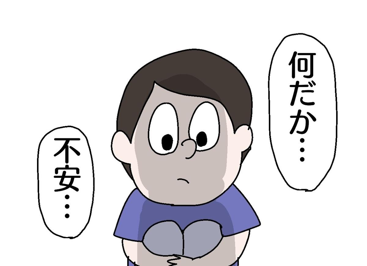 f:id:YuruFuwaTa:20191008004104j:plain