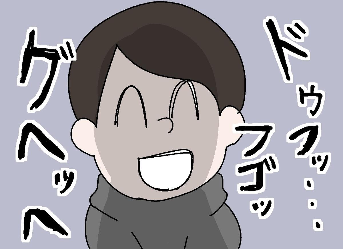 f:id:YuruFuwaTa:20191008234822j:plain