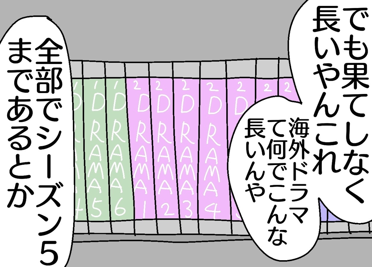 f:id:YuruFuwaTa:20191011232906j:plain