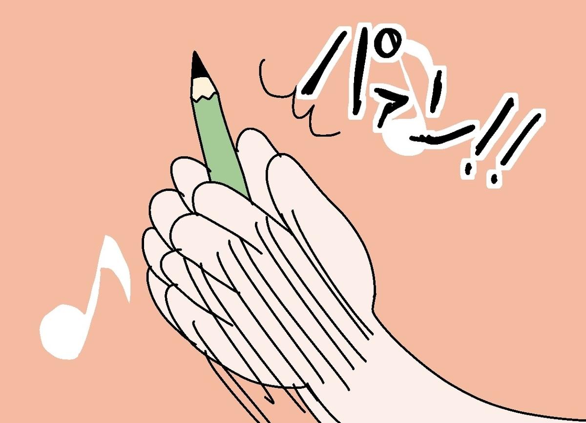 f:id:YuruFuwaTa:20191012161331j:plain
