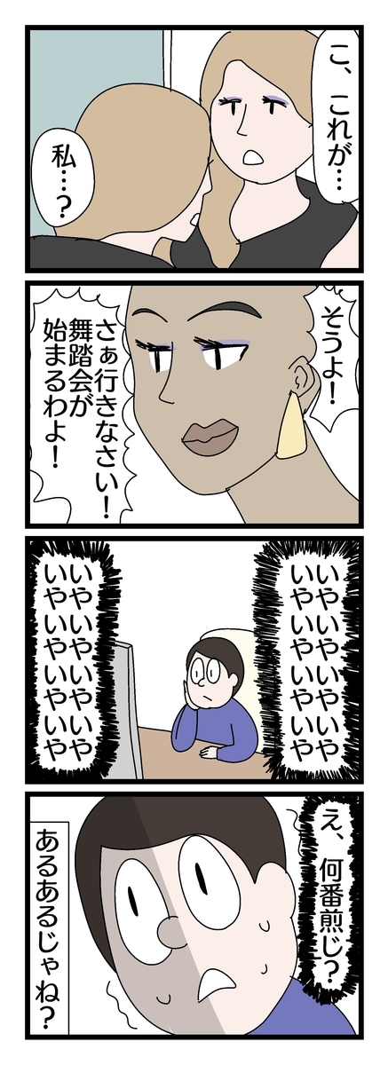 f:id:YuruFuwaTa:20191012161727j:plain