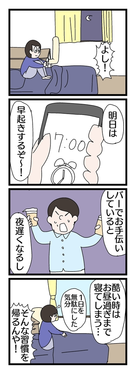 f:id:YuruFuwaTa:20191015150257j:plain