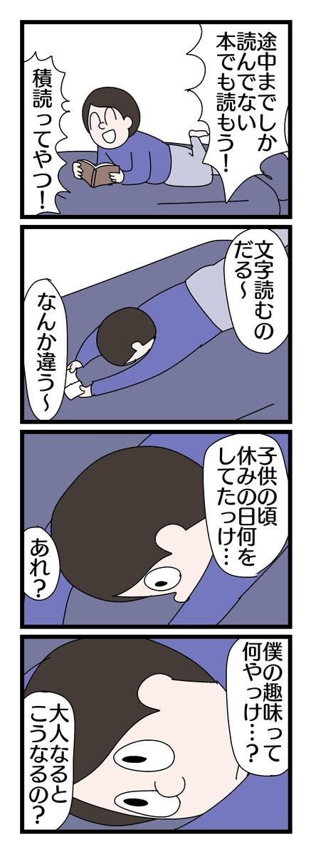 f:id:YuruFuwaTa:20191015150549j:plain