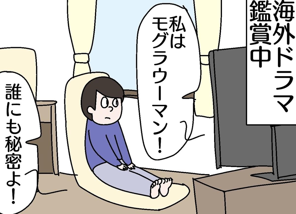 f:id:YuruFuwaTa:20191016164617j:plain