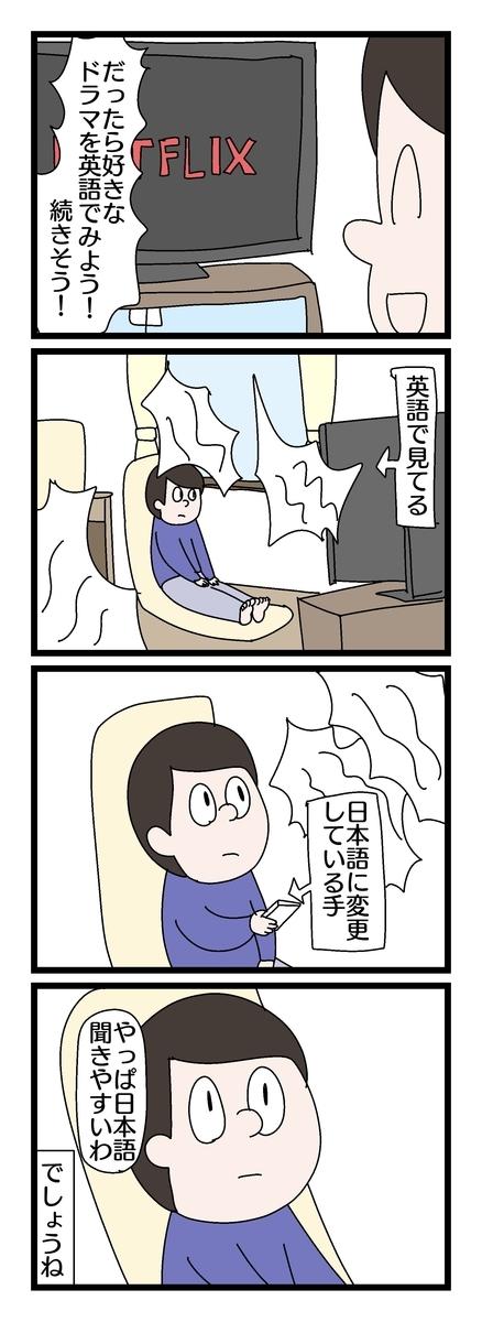 f:id:YuruFuwaTa:20191016164622j:plain