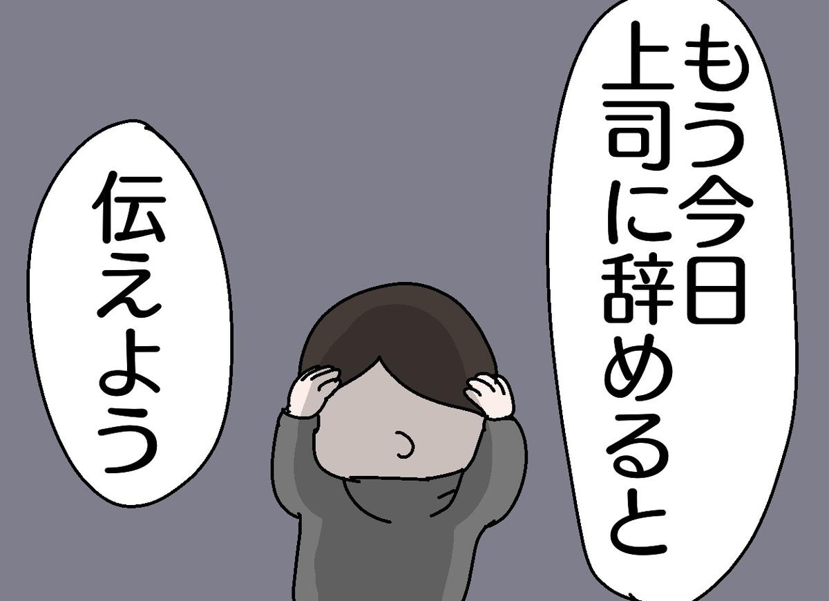 f:id:YuruFuwaTa:20191016164804j:plain