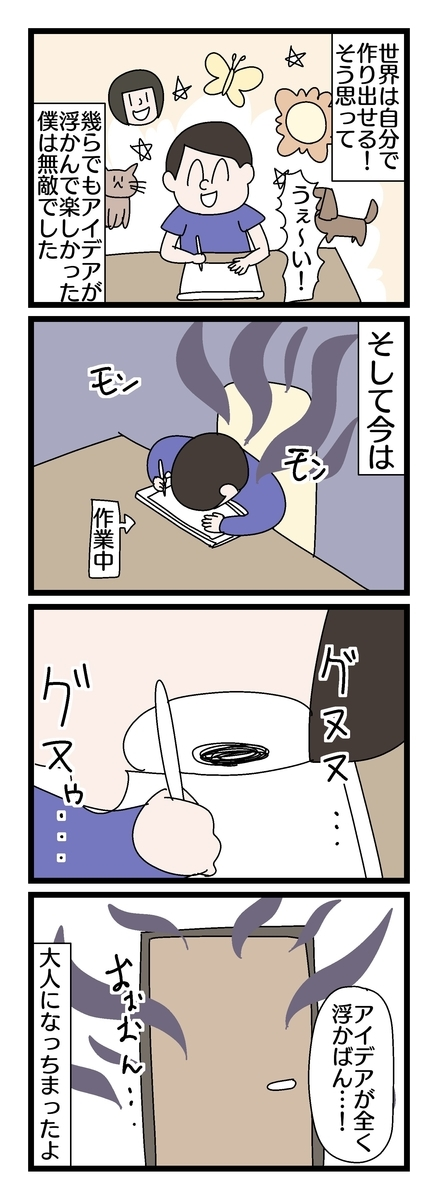 f:id:YuruFuwaTa:20191018152213j:plain
