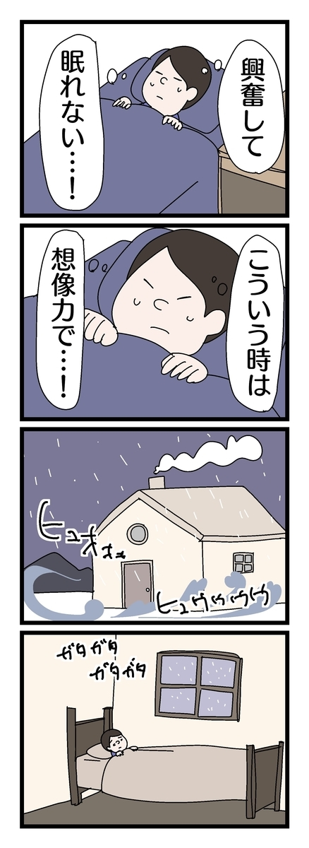 f:id:YuruFuwaTa:20191021183335j:plain