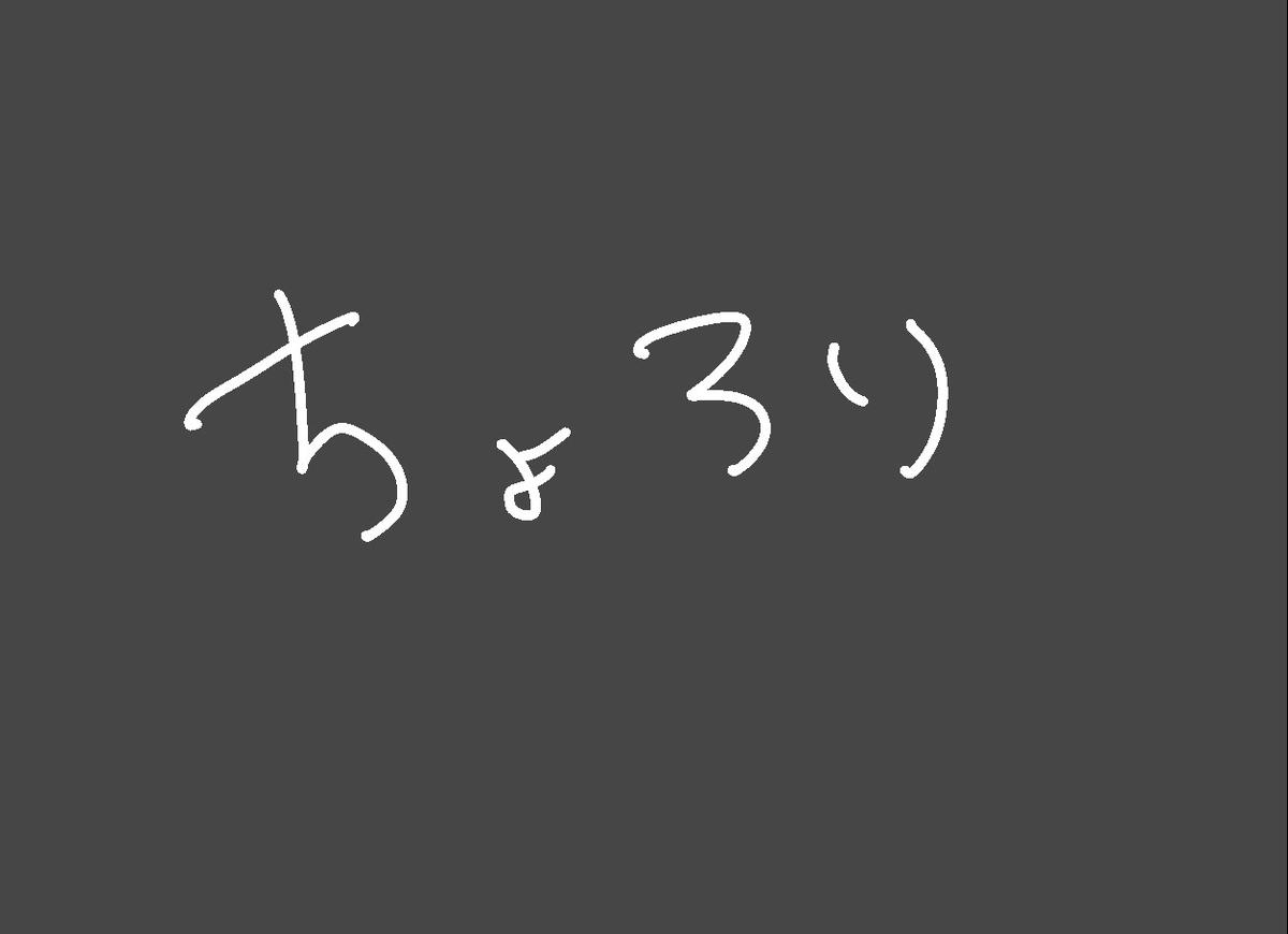 f:id:YuruFuwaTa:20191021183534j:plain