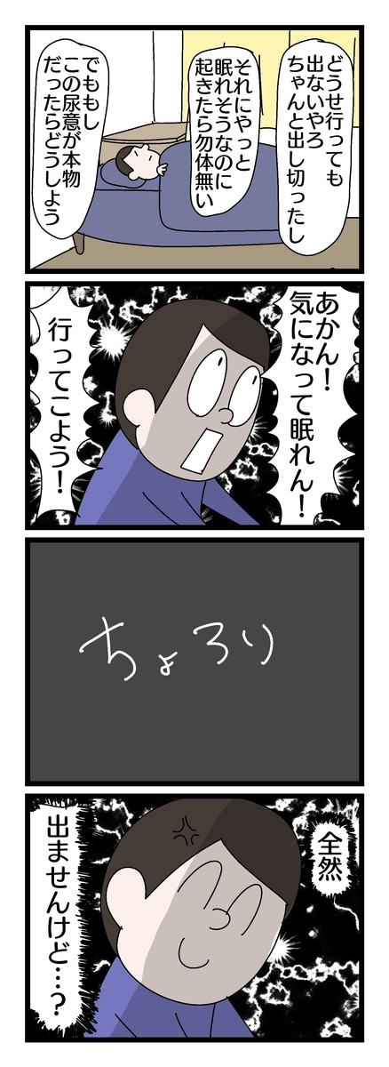 f:id:YuruFuwaTa:20191021183539j:plain