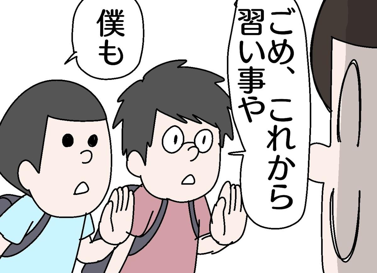f:id:YuruFuwaTa:20191024181922j:plain