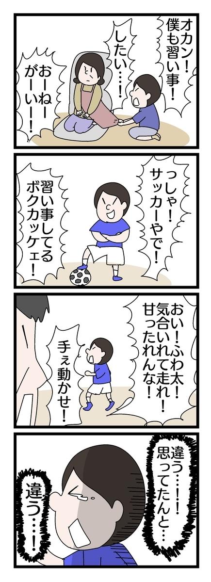 f:id:YuruFuwaTa:20191024181927j:plain