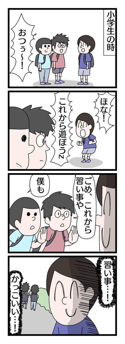 f:id:YuruFuwaTa:20191024181934j:plain