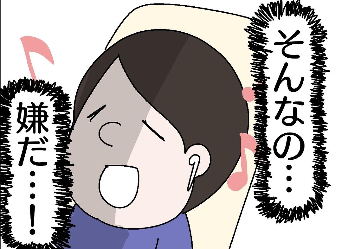 f:id:YuruFuwaTa:20191025003728j:plain