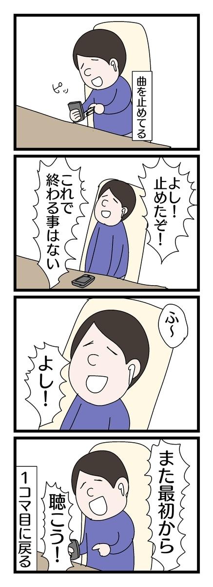 f:id:YuruFuwaTa:20191025003734j:plain