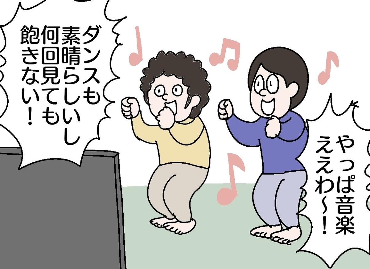f:id:YuruFuwaTa:20191025175840j:plain
