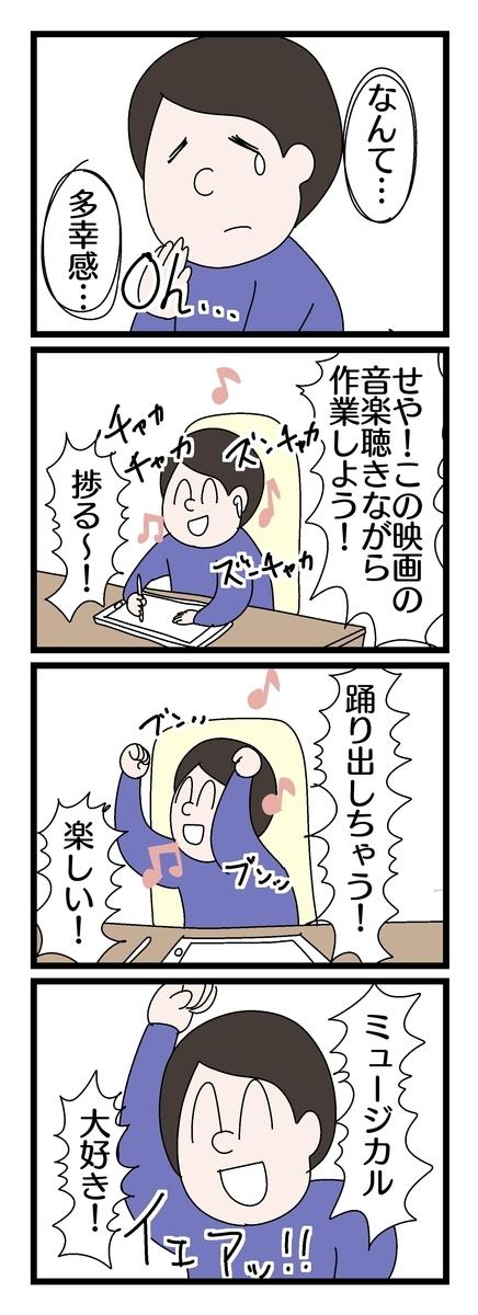 f:id:YuruFuwaTa:20191025175845j:plain