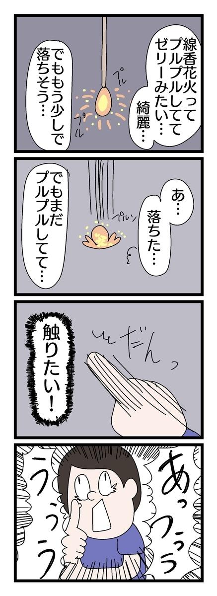 f:id:YuruFuwaTa:20191025180050j:plain