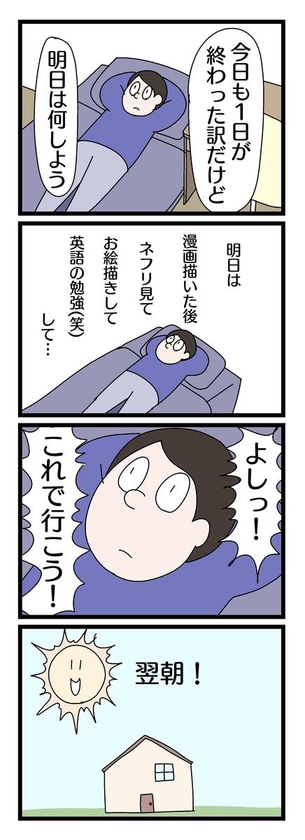 f:id:YuruFuwaTa:20191028183724j:plain