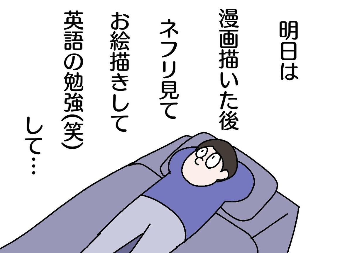 f:id:YuruFuwaTa:20191028183736j:plain