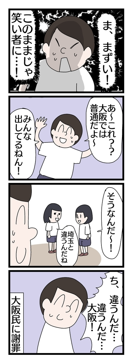 f:id:YuruFuwaTa:20191031164549j:plain