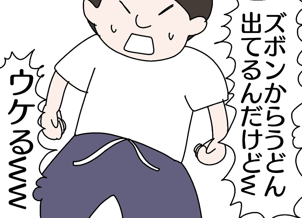 f:id:YuruFuwaTa:20191031164555j:plain