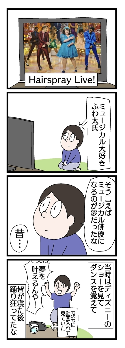 f:id:YuruFuwaTa:20191102170308j:plain