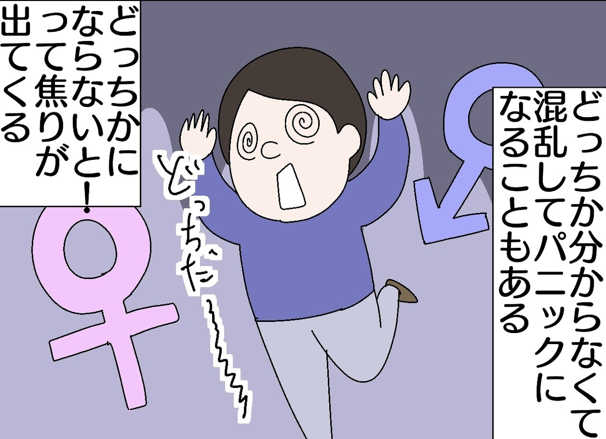 f:id:YuruFuwaTa:20191107165738j:plain