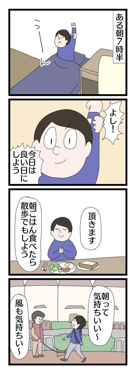 f:id:YuruFuwaTa:20191109175843j:plain