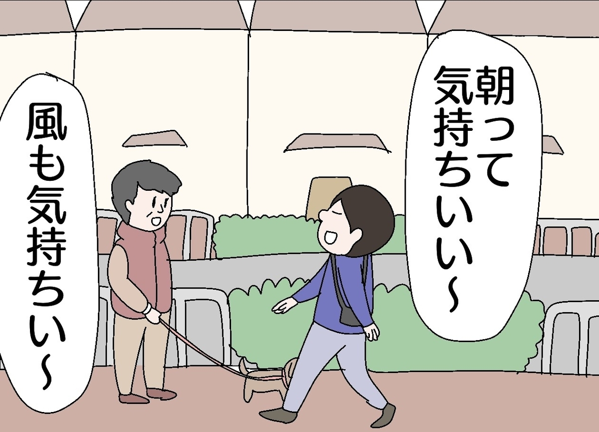 f:id:YuruFuwaTa:20191109175857j:plain