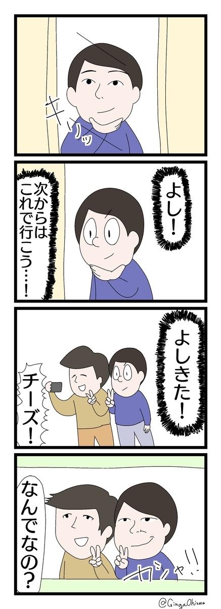f:id:YuruFuwaTa:20191111185745j:plain