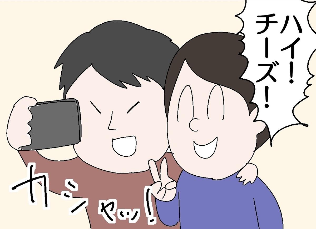 f:id:YuruFuwaTa:20191111185754j:plain
